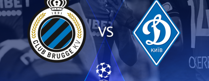 Брюгге — Динамо Киев: Прогноз на матч квалификации Лиги Чемпионов 6 августа 2019