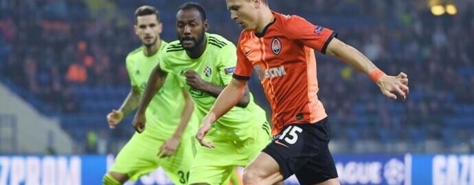 Динамо Загреб — Шахтер Донецк: Прогноз на матч Лиги Чемпионов 6 ноября 2019