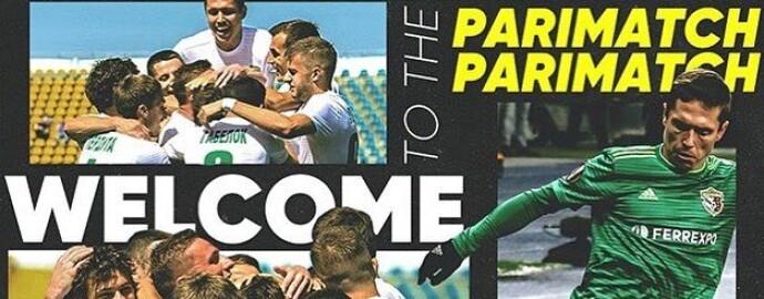 Parimatch заключил партнерское соглашение с полтавской «Ворсклой»