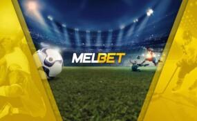 Мелбет регистрация — как стать новым игроком